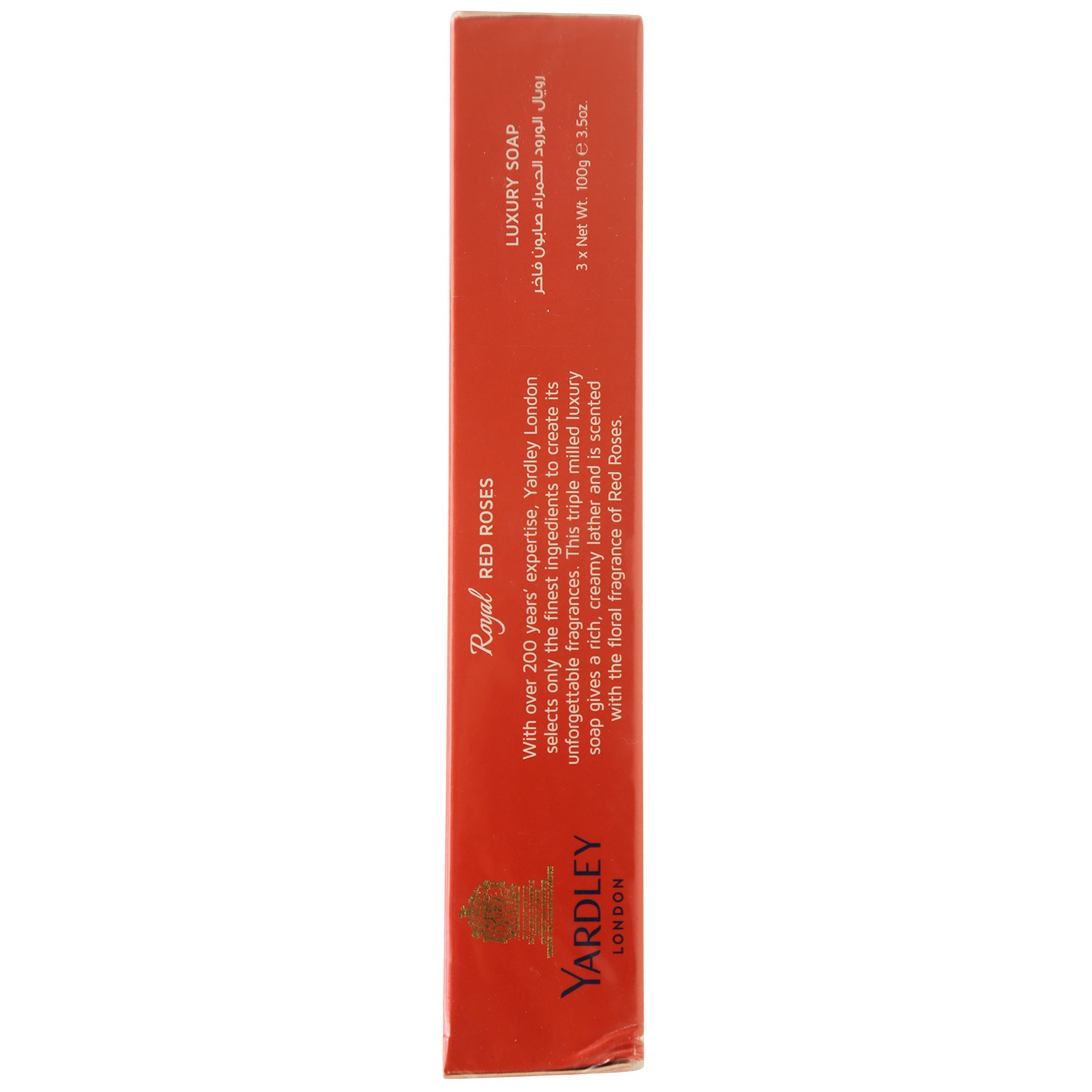 YARDLEY SOAP RED ROSE 100GMX3