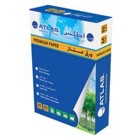 Atlas Premium Photocopy Paper