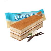 Gandour Yamama Cake Vanille 23GR