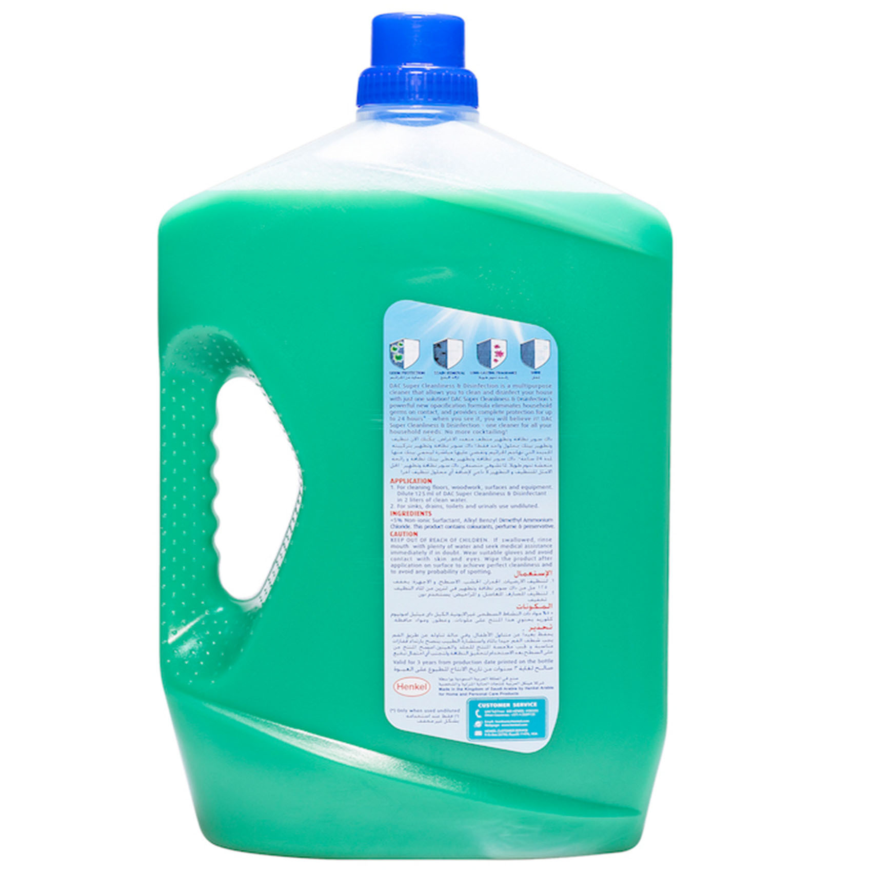 DAC DISINFECTANT PLUS MPC PINE 3L