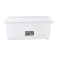 Storage Easy Box 9L Trsp