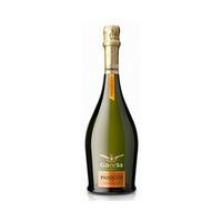 Gancia Prosecco Dry Sparkling White Wine 75CL