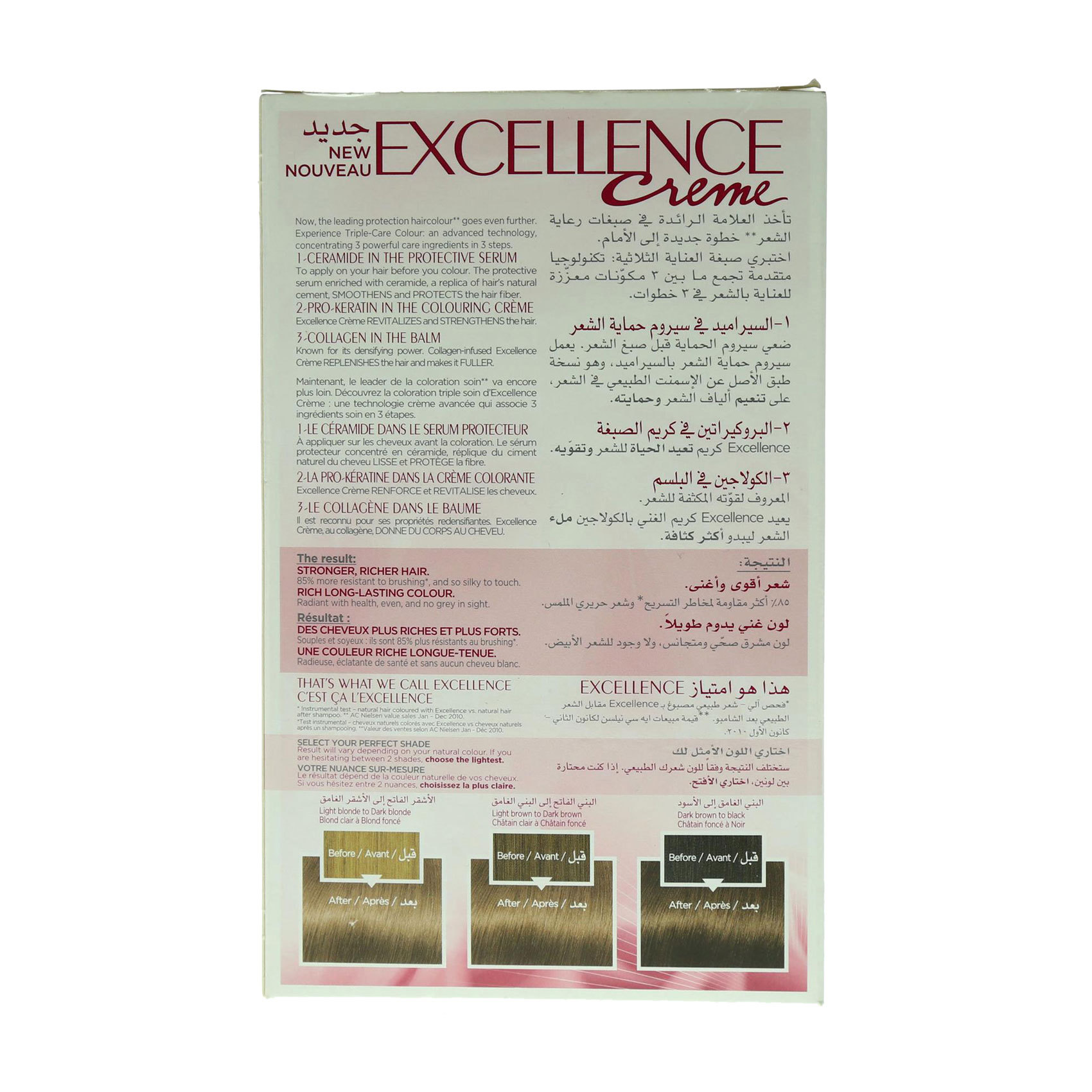 EXCELLENCE 7 BLONDE