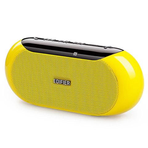 Edifier-Speaker-MP211-Yellow