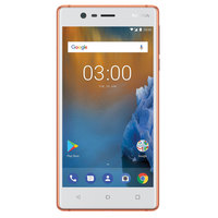 Nokia 3 Dual Sim 4G 16GB Copper White