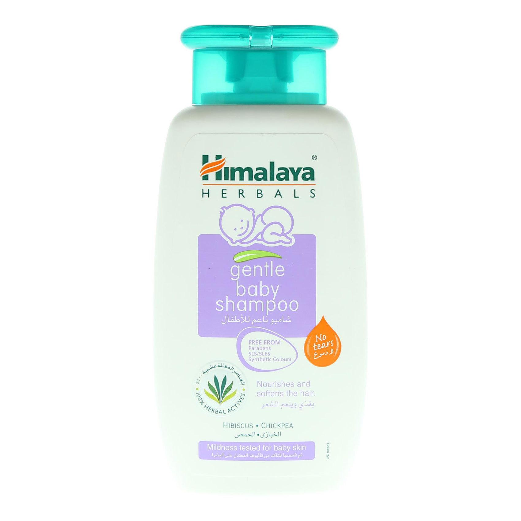 HIMALAYA BB SHMP 200ML