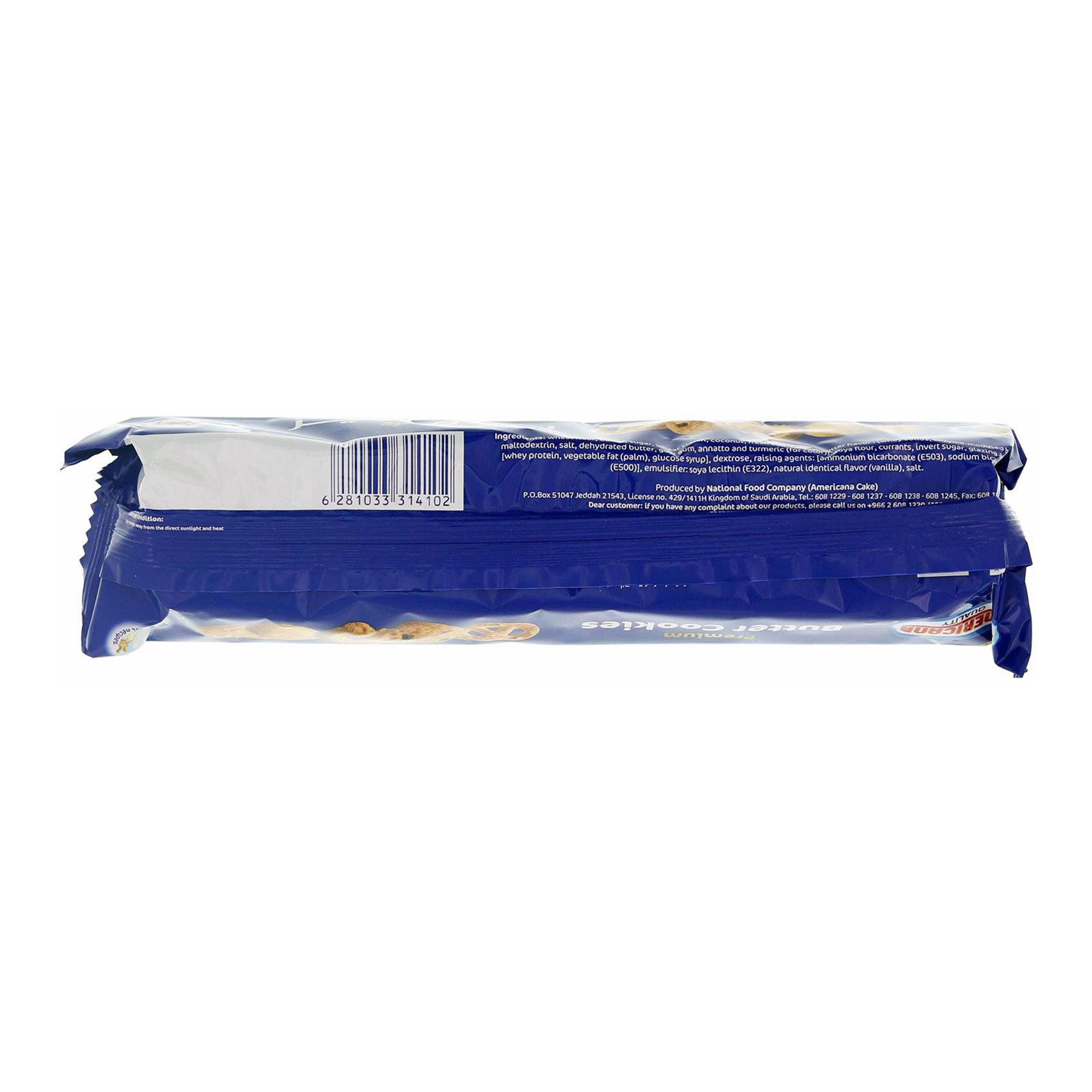 AMERICANA BUTTER COOKIES BLUE 100G