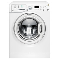 Ariston 7KG Front load Washing Machine WMG 700