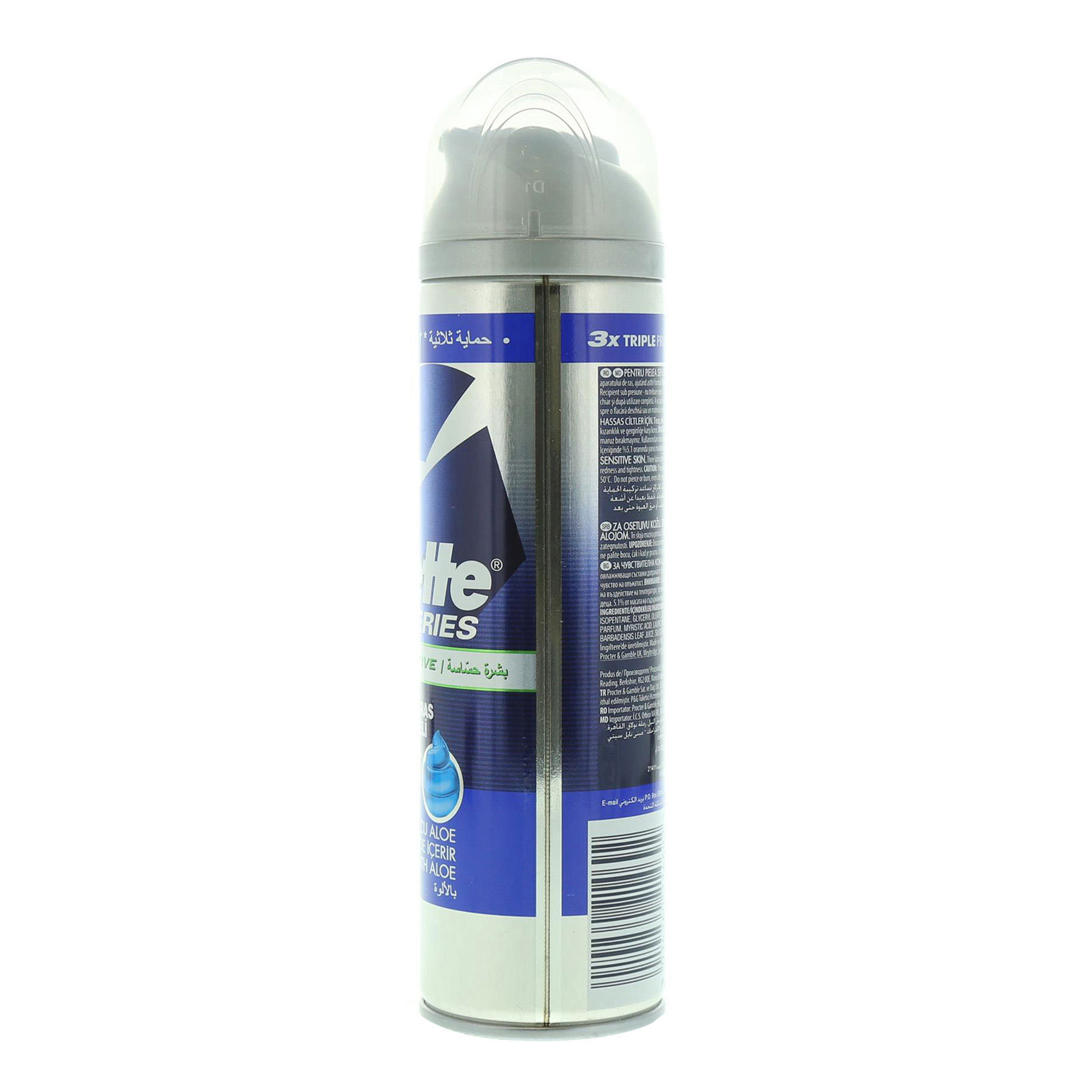 GILLETTE SHV/GL SRS SENSITIVE 200ML