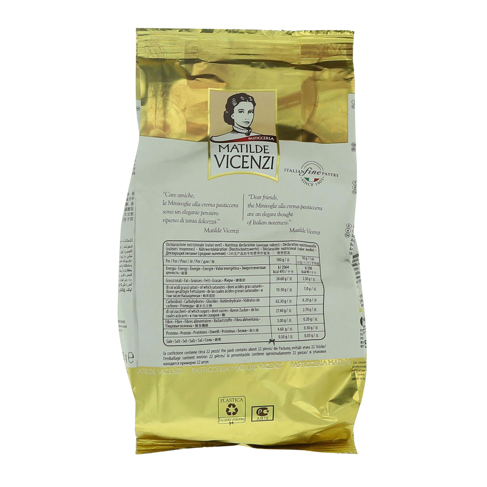 VICENZI MV PASTRY CRM COOKIES 225G