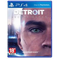 Sony PS4 Detroit Become Human