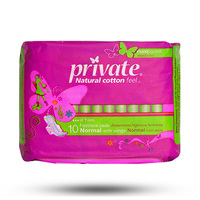 Private Ladies Pads Maxi Pocket Normal 10 Napkins