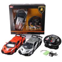 MZ 1:10 License Remote Control Lamborghini Car