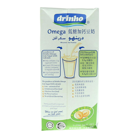 Drinho-Low-Sugar-with-Calcium-Soya-Milk-1L