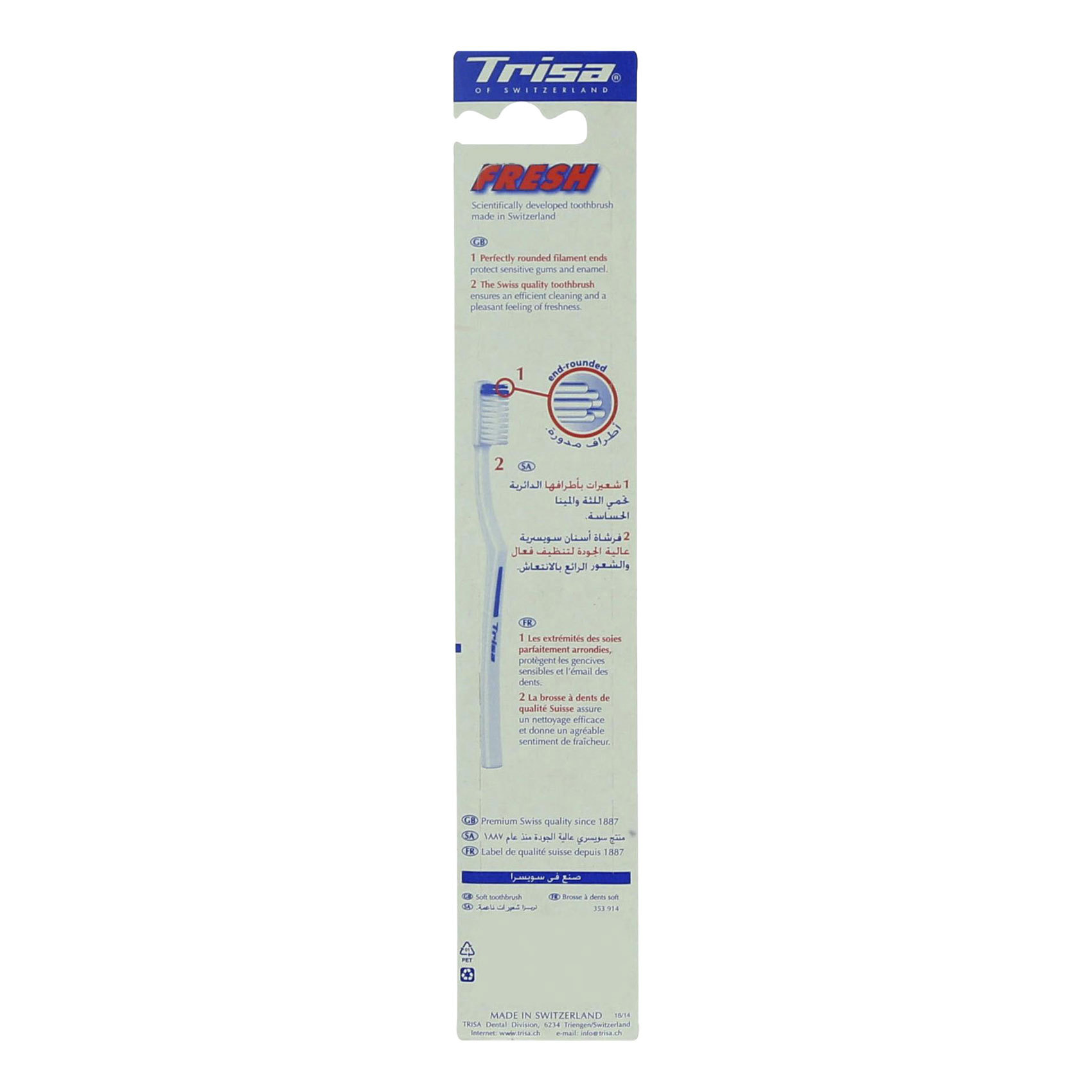 TRISA T/BRUSH FRESH SOFT