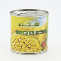 Hanaa Whole Corn Can 340 g