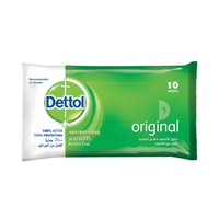 Dettol Original Anti-Bacterial Skin Wipes 10 Sheets