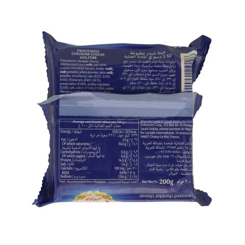 President-Cheddar-Cheese-200g
