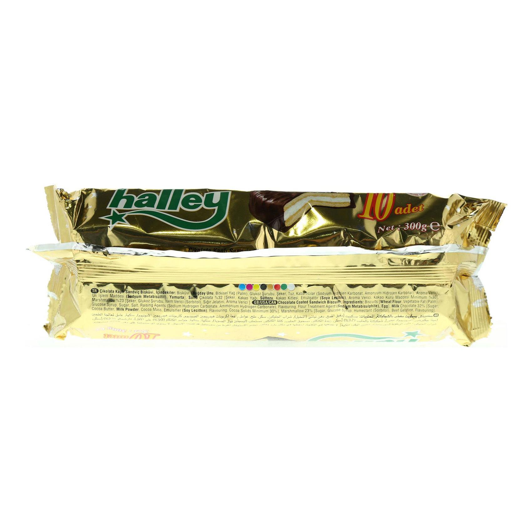 ULKER HALLEY CAKE 300GR