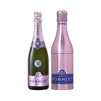Pommery Rose Champagne Rose Wine New Metal Gift Box 75CL