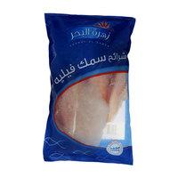Zahrat El Baher Fish Fillet 1Kg