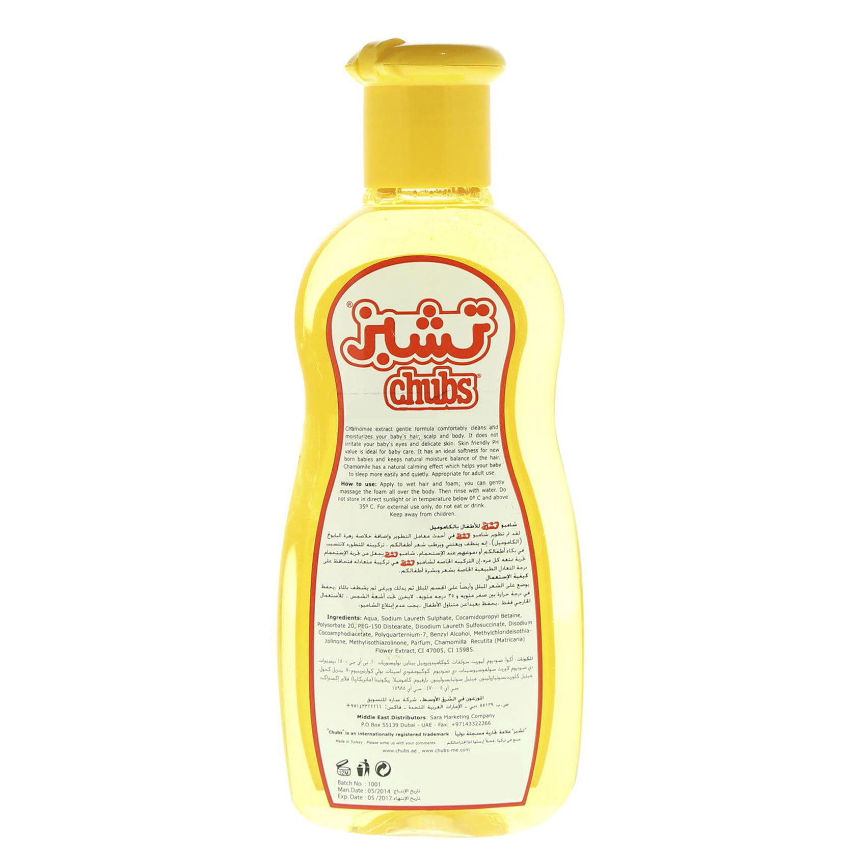 CHUBS BABY SHAMPOO 200ML