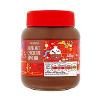 Heritage Hazelnut Chocolate Spread 400GR