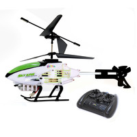 Kidzpro RC Helicopter Star fly BO