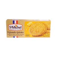 St Michel Grandes Galettes Biscuits Sea Salt 150GR