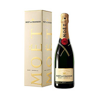Moet & Chandon Imperial Brut Etui Champagne 75CL