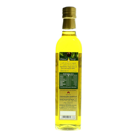 Rahma-Virgin-Olive-Oil-500ml