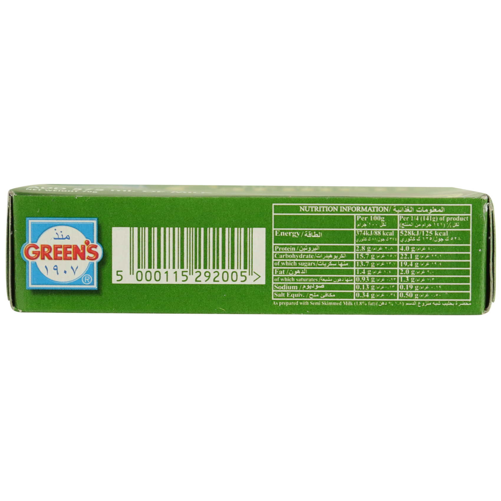 GREENS CARAMEL WITH TOPPING 70G