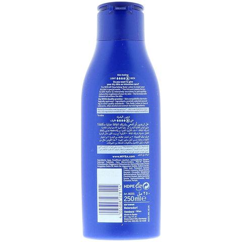 Nivea-Almond-Oil-Nourishing-Body-Lotion-250ml