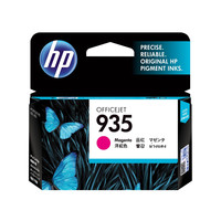 Hp Cartridge 935 Magenta