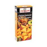 Al kbeer chicken samosa 12 pieces - 240 g