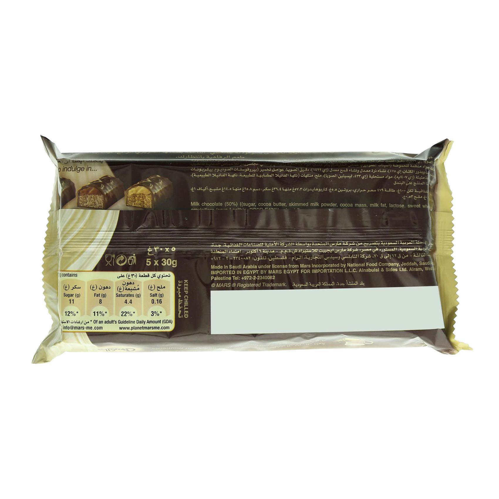 GALAXY VANILA CAKE 30GX5