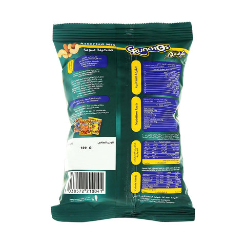 Crunchos-Assorted-Mix-Nuts-100g