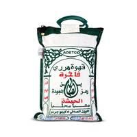 Adetco Harari Coffee 5 kg