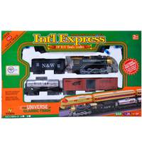 Int'L Express Train Set