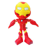 Marvel Plush  Iron Man Action Figure 10""