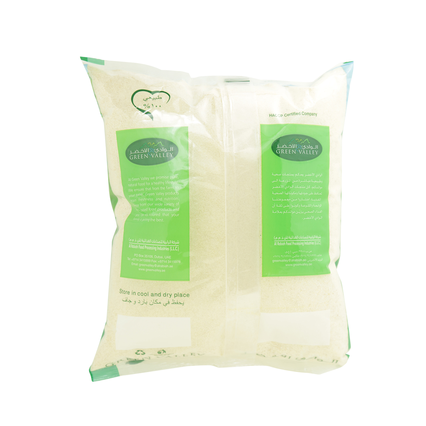 GREEN VALLEY SEMOLINA 2KG