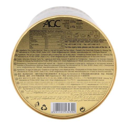 Alokozay-Premium-Black-Leaf-Tea-225g