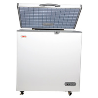 Akai Chest Freezer 150 Liter CFMA-150CE