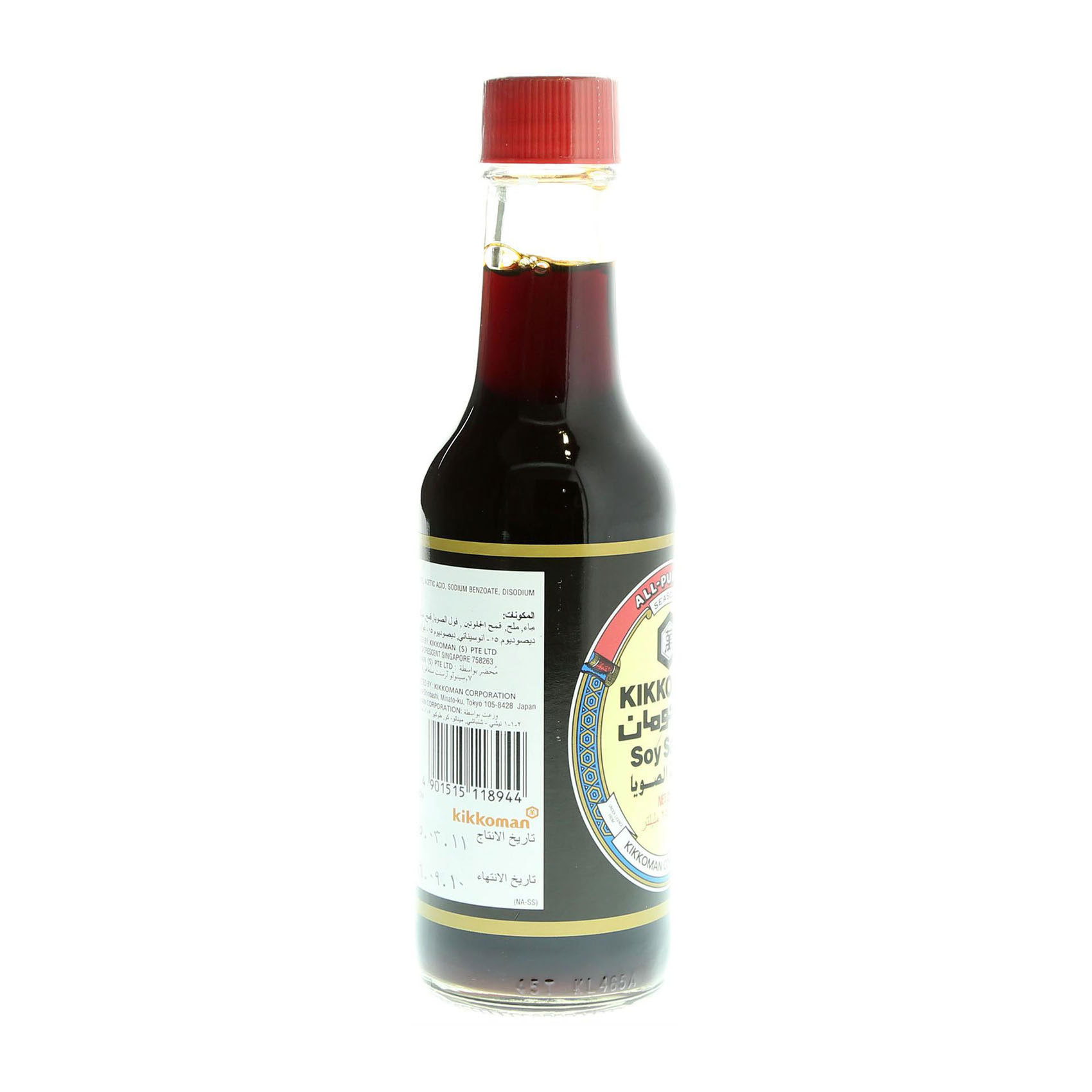 KIKKOMAN SOYA SAUCE NATURAL 250ML