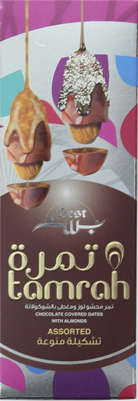Tamrah Assorted Chocolate Covered Dates 53g