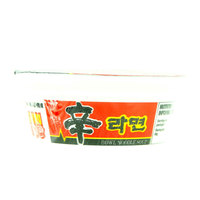 Koka Instant Noodles Sea Food Flavour 90g