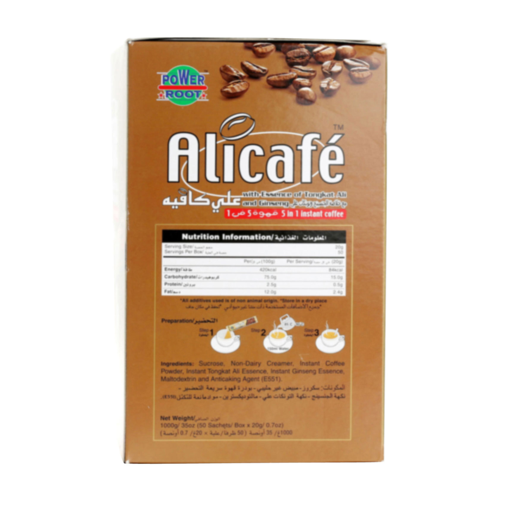 POWER ROOT ALICAFE 5 IN1 20GX50