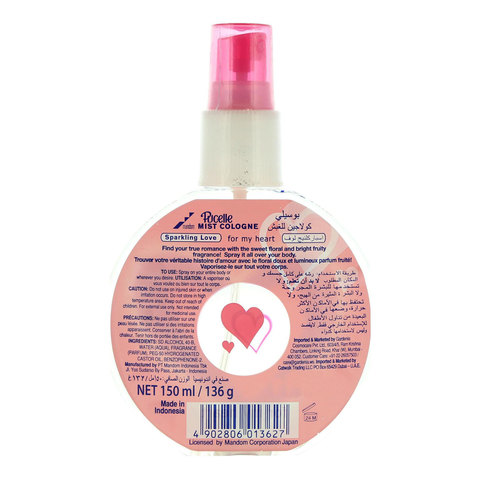 Pucelle-Sparkling-Love-Mist-Cologne-150ml