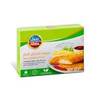 Nabil spicy chicken fillet 400 g