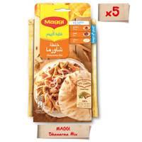 Maggi Shawarma Mix 40g x5 Sachets